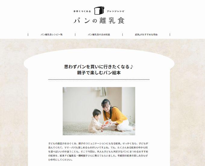 https://www.pasconet.co.jp/rinyusyoku/mamechishiki/mamechiki16.html