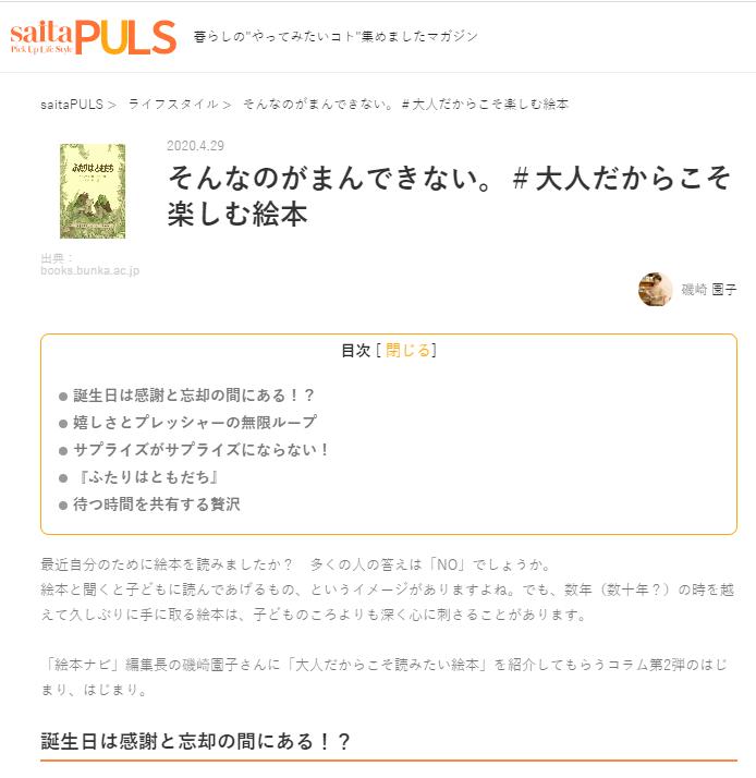 https://saita-puls.com/17347
