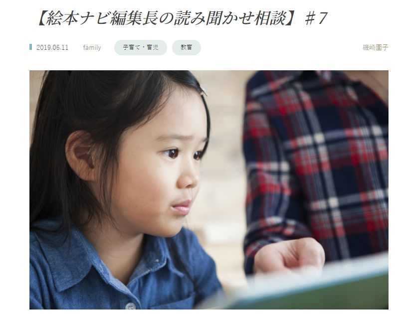 https://kufura.jp/family/childcare/76258
