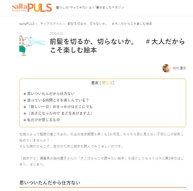 https://saita-puls.com/17513