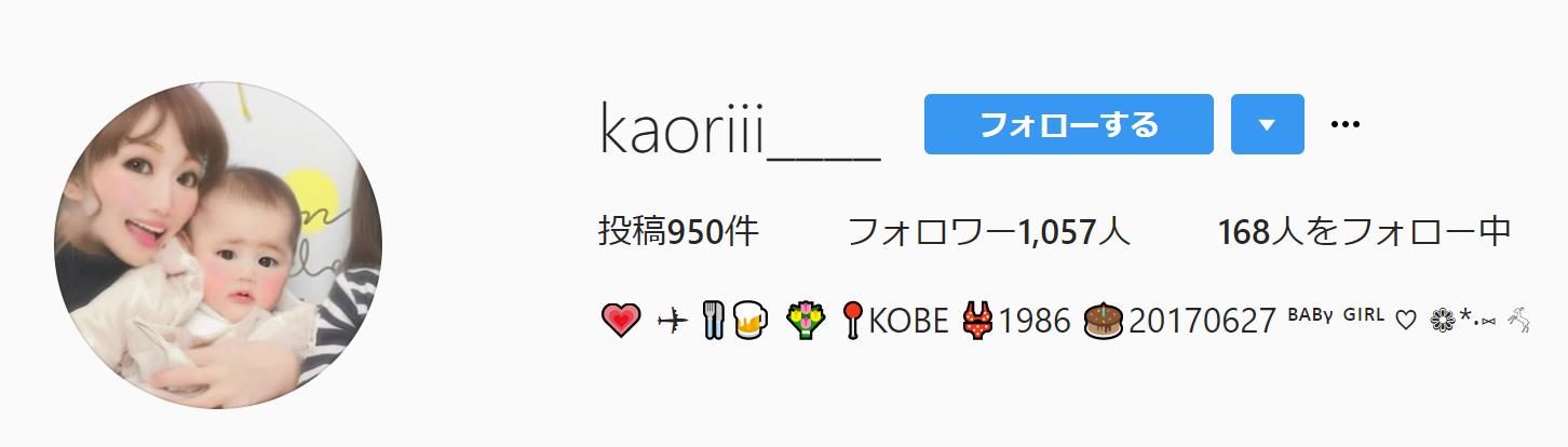 https://www.instagram.com/kaoriii____/