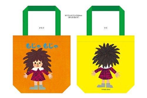 http://www.ehonnavi.net/shopping/item.asp?c=4560305975831