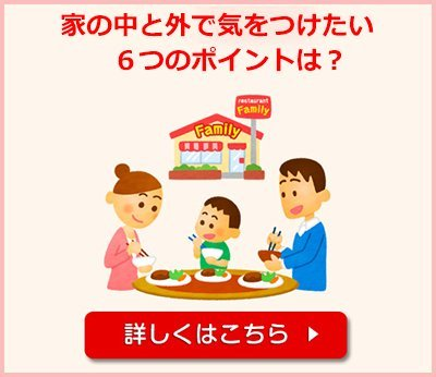 http://www.ehonnavi.net/ehon00adv.asp?no=9653