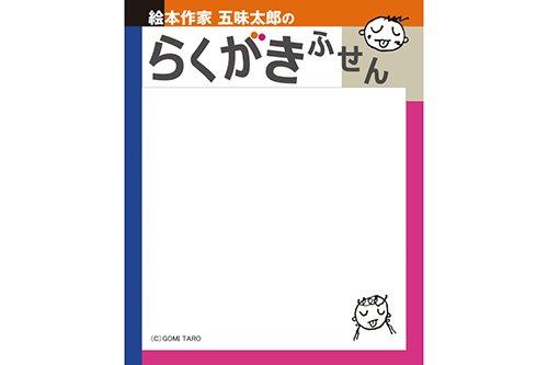 http://www.ehonnavi.net/shop/img_2/fusen_onnanoko_500_1.jpg