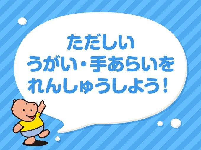 http://www.ehonnavi.net/ehon00adv.asp?no=10750