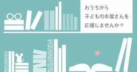 https://note.com/yamagata_aya/n/n7bf1b771e3ae