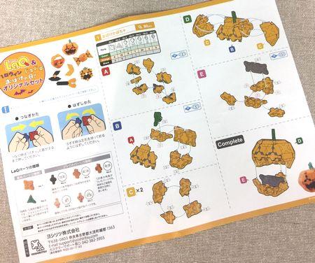 http://www.ehonnavi.net/shopping/item.asp?c=479990244X