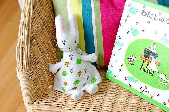 http://www.ehonnavi.net/shopping/item.asp?c=4905610535088