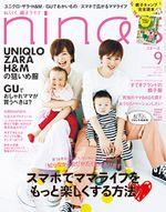 http://www.ninas-web.jp/