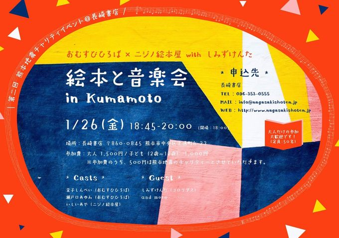 http://www.nagasakishoten.jp/e1058627.html