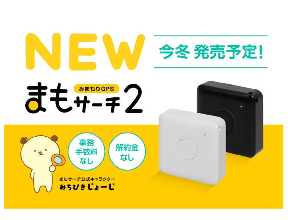 https://ec.mamosearch.jp/
