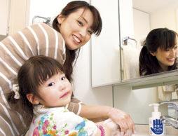 感染症が気になる入園時期は、手洗いを習慣にしましょう!