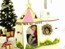 今年はクリスマスハウスで、クリスマスを楽しもう!