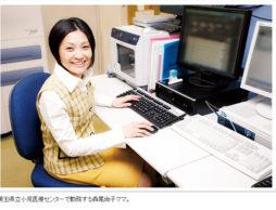 【資格を取って働くママインタビュー】 長く働ける医療事務の資格を取得