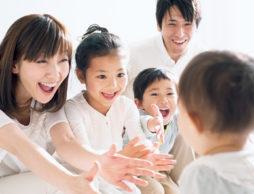 日本の明るい未来のために子どもを大切にし、人口が増える施策を