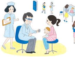 """わが子の成長を """"楽しむ""""感覚で足を運びたい。乳幼児健診について知ろう!"""