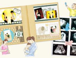 【成長の記録】 赤ちゃんが生まれる前からそして、生まれてからの写真を残そう!