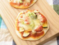 生地から作る秋野菜ピザ!こねて、丸めて、粘土遊びの延長に!?