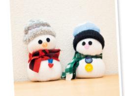 穴の開いた靴下大活用!靴下雪だるまで、冬気分アップ!
