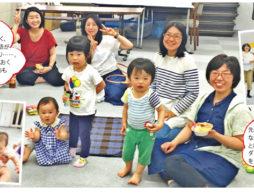 【育児日記】 多言語で子育て 赤ちゃんと話そう!~ホームステイ台湾編~