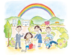ひとり親家庭への子育て支援を知ろう