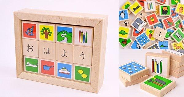 【入園・入学・進級フェア】『あいうえおえほん』の絵とフォントが忠実に再現された美しい積み木