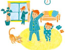 親子で作る生活リズム