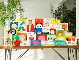0歳の子と読みたい絵本ベストセレクションよりこの3冊をご紹介(3)