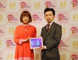 【速報】千秋さんプロデュース!童話アプリ『ミルノのぼうけん』の完成披露イベントに行ってきました!