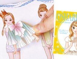 第5弾のコンセプトは「絵本の中でしか着られない服」! 「おしゃれノート」シリーズ