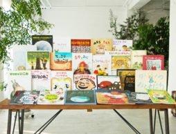5歳の子と読みたい絵本ベストセレクションよりこの3冊をご紹介(3)