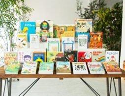 4歳の子と読みたい絵本ベストセレクションよりこの3冊をご紹介(3)