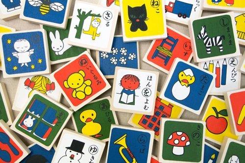【入園・入学・進級フェア】ミッフィーづくしのデザインに心がときめく「ディック・ブルーナ もじあそび」