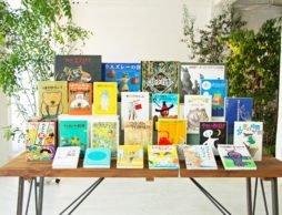 小学3年生の子に手渡したい児童書ベストセレクションよりこの3冊をご紹介(1)