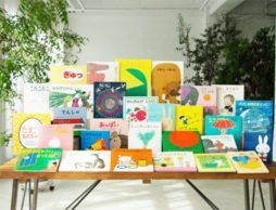 1歳の子と読みたい絵本ベストセレクションよりこの3冊をご紹介(2)