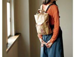 【新刊】リンネル2017年4月号<付録>リサ・ラーソンのデイリーリュック
