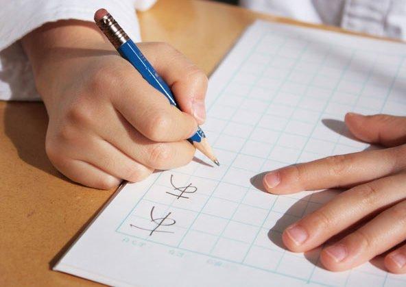 入学前に身につけたい!ひらがなの正しい「書き順」