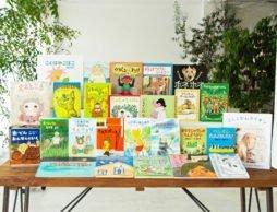 小学1年生の子と読みたい児童書ベストセレクションよりこの3冊をご紹介(1)