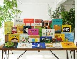 2歳の子と読みたい絵本ベストセレクションよりこの3冊をご紹介(1)