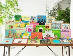 4歳の子と読みたい絵本ベストセレクションよりこの3冊をご紹介(1)