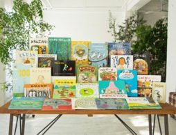 3歳の子と読みたい絵本ベストセレクションよりこの3冊をご紹介(2)
