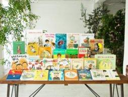 小学2年生の子と読みたい児童書ベストセレクションよりこの3冊をご紹介(1)