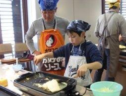 【news】パパの家事参加を応援!4月・5月にパパと小学生向けのクッキングスクール開催