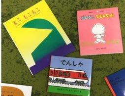1歳の子と読みたい絵本をベストセレクションよりPickUp!!