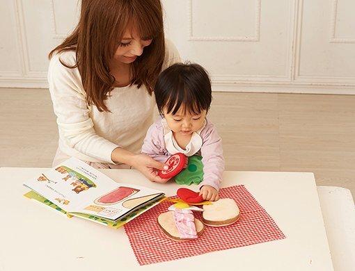 絵本を読みながら、サンドイッチを作って楽しめる!?「えほんトイっしょ」