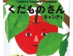 【news】tupera tuperaさんの初コラボレーションキャンディ