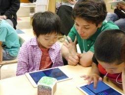 【news】子ども向けプログラミングワークショップを無料で開催!