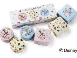 【news】パステルカラーのディズニーデザイン缶3種がミニサイズになって登場!