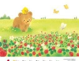 【news】子どもたちに大人気の絵本『ぴよちゃんのおともだち』のカレンダー