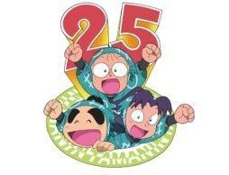 【news】「忍術学園 文化祭に行こう!の段」期間限定で東京ソラマチ スペース634で開催!